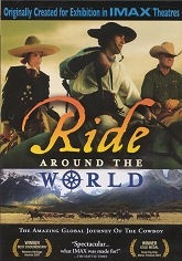 Ride Around the World DVD- Region 1 NTSC