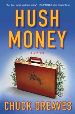 Hush Money - HB