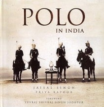 Polo in India - HB